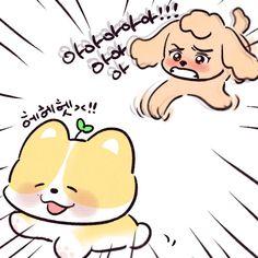 Exo Fan Art, Chanbaek, Chanyeol, All Art, Location History, Twitter Sign Up, Chibi, Art Drawings, Pikachu