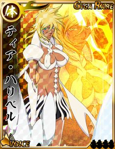 A collection of cards from Bleach Bankai Battle. Beautiful Anime Girl, Anime Girl Cute, Anime Art Girl, Anime Girls, Bleach Fanart, Bleach Anime, Bleach Characters, Anime Characters, Iron Maiden
