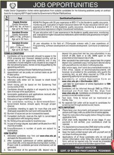 Public Sector Organization Online Jobs 2021
