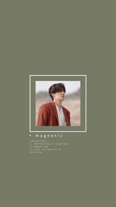 Seventeen Lyrics, Seventeen Album, Seventeen Wallpaper Kpop, Seventeen Wallpapers, Aesthetic Backgrounds, Aesthetic Wallpapers, K Pop, Future Boy, Kpop Posters