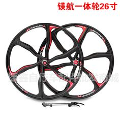 Magnesium Alloy Wheel 700c Bike 3 Spokes Fixie Bicycle Mag Tri
