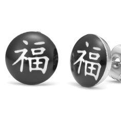 """R&B Schmuck Unisex Ohrstecker Ohrringe - Chinesisches Glückssymbol, Zeichen """"Fu"""" (Schwarz, Weiss): 9,90€"""