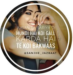 Punjabi Attitude Quotes, Punjabi Love Quotes, Attitude Quotes For Girls, Snap Quotes, True Love Quotes, Desi Quotes, Girl Quotes, Punjabi Captions, Caption For Girls