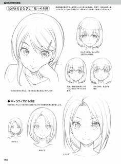 Learn To Draw Manga - Drawing On Demand Drawing Reference Poses, Drawing Skills, Drawing Lessons, Drawing Techniques, Drawing Tips, Manga Drawing Tutorials, Manga Tutorial, Manga Hair, Drawing Heads