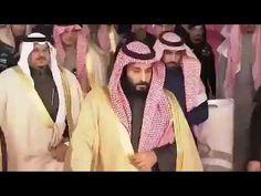 فديو .لسمو ولي العهد الامير محمد بن سلمان ورجاله - YouTube