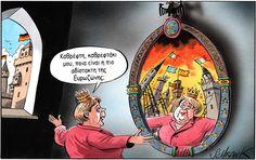 φωτο από logiosermis  Τ ι θα συμβεί αν διαλυθεί η ευρωζώνη;     Θα καταστραφούμε και θα πέσουμ...