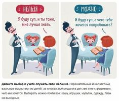 45 – For Pregnant Women Va Day, Childbirth Education, In Case Of Emergency, You Are My Sunshine, Infant Activities, Self Development, Kids And Parenting, Psychology, Teaching
