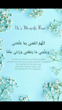 Prayer.. prayer to Allaah..