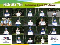 New annual programs have started from today for Yokohama Group 87 in Japan. Individual selfie with PEACE message was taken at this first program day initiated. (2014.9.14)