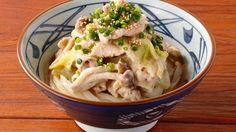 同志社大の学生が開発丸亀製麺豚しゃぶの西京みそだれうどん河原町三条店限定で