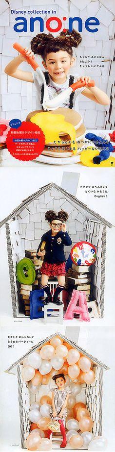 ano:ne (Catalog Book) by FELISSIMO (Company of mail order).Felissimo for Disney 2012.