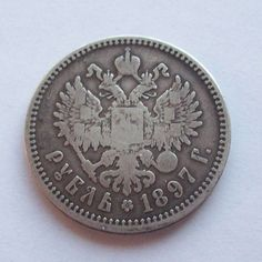 1897 Antique Russian Silver Coin Rouble by greenlandturtle on Etsy, $30.00