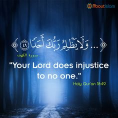 Allah does injustice to no one. ⚖️  #Quran #Islam #Justice