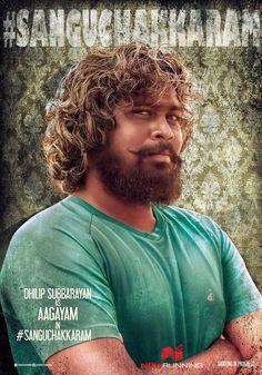 Sangu Chakkaram Movie Stills