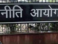 The Niti Aayog has planned an incentive scheme, including a Rs one crore prize, to those who use digital payments systems the most as the government steps up measures to push electronic transactions. India Breaking News, India Latest News, Savings And Investment, Financial Inclusion, Entrance Exam, Online Tests, Times Of India, State Government, Stock Market