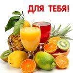 fresh fruit and juice Fruit Juice, Fresh Fruit, Fruit Salad, Tapioca Fit, Coconut Milk Nutrition, Nutrition Education, Lose Belly Fat, Cheese, Chocolate