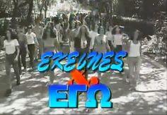 εκεινες και εγω Tv Series, Greek, Greek Language, Tv Shows