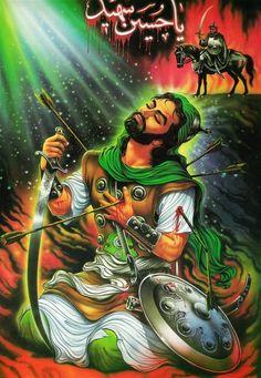 Imam Hussain (( a.s)) by shia-ali on DeviantArt