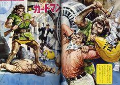 Macabre kids' book art by Gojin Ishihara Old Comics, Vintage Comics, Weird Japan, Japanese Monster Movies, Prehistoric Man, Monster Illustration, Japanese Folklore, Thing 1, Retro Futurism