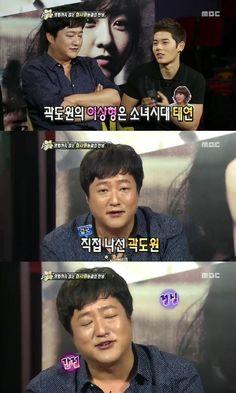 Gwak Do-won Reveals His Ideal Type To Be SNSD's Taeyeon