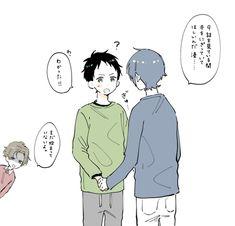 画像 Fan Anime, Anime Art, Yuri, I Dont Like You, Tsundere, Shounen Ai, School S, My Mood, Fujoshi