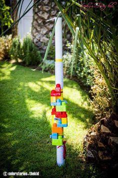 ΒΑΠΤΙΣΗ ΜΕ ΘΕΜΑ ΤΑ LEGO - Sophy's Fairy Tale