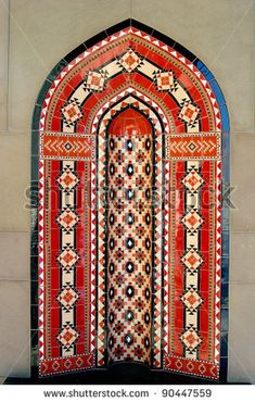 Sultan Qabbus Mosque, Oman (via Shutterstock)