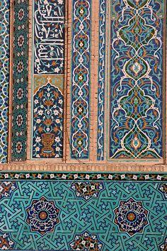 Walls of Yazd, Jameh Mosque, Iran