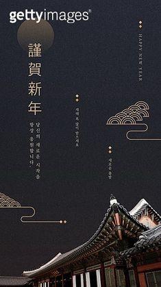 潮州 Red Things letter b color red Web Design, Book Design, Cover Design, Layout Design, Print Design, Graphic Design Posters, Graphic Design Typography, Graphic Design Inspiration, Chinese Design