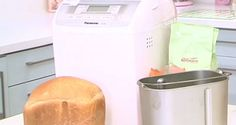 Generally, a bread maker is an appliance that is used to mix bread ingredients both the wet and dry ingredients. The only thing that you have to do to come up with tasty bread is to measure all the ingredients correctly and follow the process on how you will do the bread.