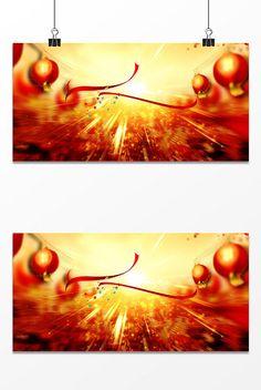 Golden lantern ribbon advertising background design#pikbest#backgrounds