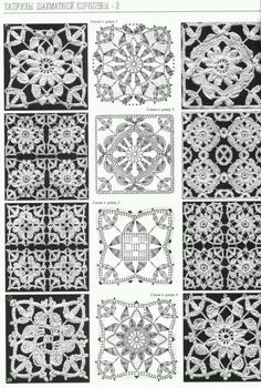 Transcendent Crochet a Solid Granny Square Ideas. Inconceivable Crochet a Solid Granny Square Ideas. Crochet Motif Patterns, Crochet Blocks, Crochet Diagram, Crochet Chart, Crochet Squares, Thread Crochet, Filet Crochet, Crochet Granny, Crochet Designs