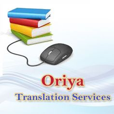 Learning Oriya language The Easy Way of Shantanu Panigrahi
