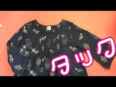 着心地最高 Wガーゼで作るタックワンピース Double gauze tuck dress - YouTube Kurti, Diy And Crafts, Graphic Sweatshirt, Plus Size, Youtube, History, Sewing, Sweatshirts, Sweaters