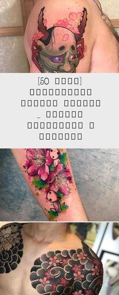 [50 Фото] Тату Цветок Сакуры — Символ Изящества и Красоты | TattooAssist #blacktattooSmall #Siriusblacktattoo #Allblacktattoo #blacktattooMandala #blacktattooForearm Sirius Black Tattoo, Black Tattoos, Tattoos Mandalas, Watercolor Tattoo, Blog, Watercolor Tattoos, Black Art Tattoo, Water Color Tattoos