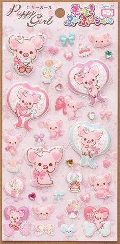 Pinky pig girl