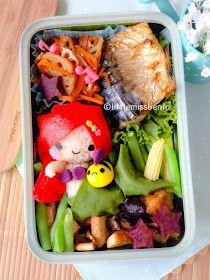 The Best Bento Box for Kids Best Bento Box, Cute Bento Boxes, Bento Box Lunch, Box Lunches, Cute Snacks, Cute Food, Kawaii Bento, Bento Recipes, Recipes From Heaven