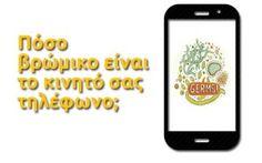 Πόσο βρώμικο είναι το κινητό σας; Electronics, Phone, Telephone, Mobile Phones