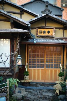 Entrance to traditional home, JAPAN Japanese Home Design, Japanese Style House, Traditional Japanese House, Japanese Interior, Japanese Homes, Japanese Culture, Kyoto, Japanese Door, Japanese Buildings