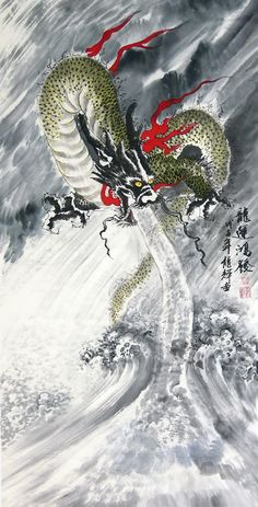 http://www.inkdancechinesepaintings.com/dragon/picture/4742007.jpg