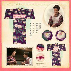 ギャラリー 06 安東かよ 着物コレクション NHK連続テレビ小説「花子とアン」