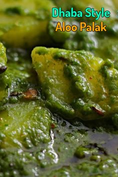 Aloo Recipes, Spicy Recipes, Curry Recipes, Cooking Recipes, Indian Veg Recipes, Indian Dessert Recipes, Chaat Recipe, Aloo Curry, Indian Recipes