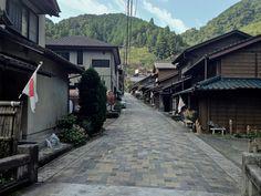 Entering the Town in Utsunoya Toge (Pass)