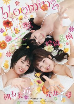 Tomonaga Mio, Anai Chihiro, Natsumi Matsuoka