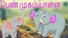 #tamilstory #tamilstories #tamilshortstories #tamilmoralstories #tamilkidsstories #tamilshortfilms - Tamil Kids Stories | The Elephant Girly Face | பெண் முகம் யானை | தமிழ் சிறுகதைகள் | Tamil Kathaigal|