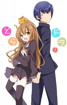 Tags: Anime, Tiger, Toradora!, Takasu Ryuuji, Aisaka Taiga, Back To Back, Big Cat