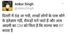 Dhongi AAP #Demonetisation #dhongiaap #aap #aamaadmiparty #delhi #arvindkejriwal #corruption