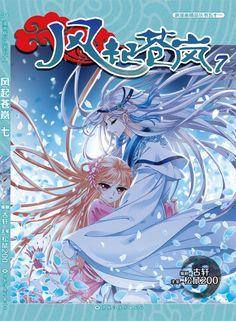 """""""Gió Cang Lan"""" tập sách vol 7,8 <WBR> đã có trên thị trường nó!"""