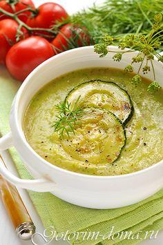 Рецепт: Суп-пюре с цуккини (молодыми кабачками)