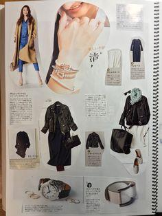 My scrapbook,black leather jacket,white denim skirt,navy knit dress,rope bracelet ,denim top,denim,jeans,camel cardigan